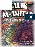 Malik Al-Ashtar  - Kamal Al-Syyed - XKP