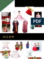 Cultural Korea