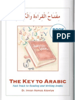 Key to Arabic Book 1 with English