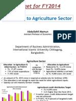 Abdullahil Mamun, DBA,IIUC- Agriculture Sector in Budget 2014