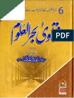 Fatawa baharuloom part 6.pdf