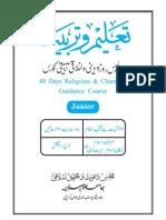 Taleem o Tarbiyat (Junior) by Majlis e Dawat Wa Tahqeeq e Islami
