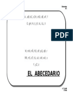 Agapito Abecedario v1