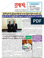 Yadanarpon Newspaper (21-6-2013)