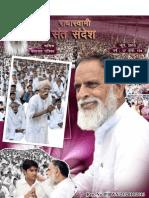RadhaSwami Sant Sandesh, Masik Patrika, June 2013.