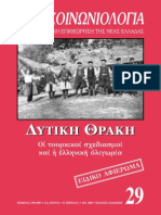 29.PDF New Sociology