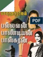 Rudhra Veenai Novel Pdf