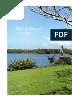 Who is Bawa_GA Houses 114_Jan 2010