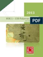 HSK Nível 1 - 150 Palavras (Com modelo de escrita)