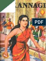Kannagi - Amar Chitra Katha