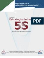Estrategia de Las 5S