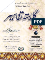 Guldasta e Tafaseer (Vol. 3) by Maulana Abdul Qayyum Muhajir Madni