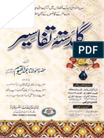 Guldasta e Tafaseer (Vol. 4) by Maulana Abdul Qayyum Muhajir Madni