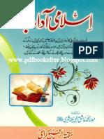 Islami Aadaab (Islamic Manners)