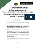 Jadual Peperiksaan Penggal 1 Stpm 2014