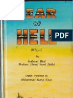 Fear of Hell By Sahbanul Hind Maulana Ahmad Saeed Dehlvi