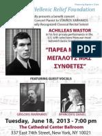 Hellenic Relief Poster EDIT
