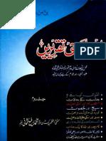 Islahi Khutbat Volume 5 by Mufti Muhammad Taqi Usmani