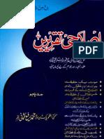 Islahi Taqreerain (Vol. 5) by Mufti Muhammad Rafi Usmani
