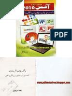 MS Office 2010 in Urdu