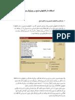 Files ( Www.ehsanAvr.com ) (2)