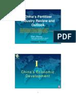 China Fertilizer