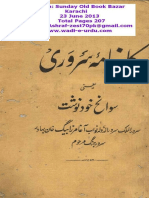 Sunday Old Book Bazar, Karachi-23 June 2013-Pagses 207-Rashid Ashraf