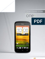 yMadari UG HTC One S