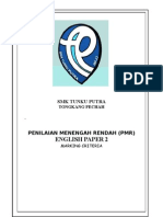 Pmr English Marking Criteria