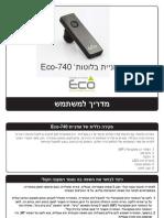 User Guide Eco740
