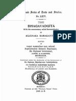 The Bhagavadagita With the Commentary Called Sarvatobhadra Ramakantha Rajanaka - KSTS LXIV