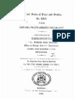 The Ishvara Pratyabhigya Vimarshini of Utpal Deva KSTS Vol 1 XXII
