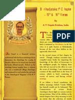 Brihad Jataka 15th And 16th Verses