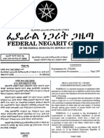 Ethiopian Condo Proclamation