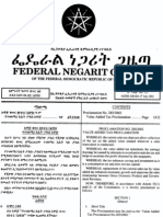 Ethiopian Proclamation No. 285-2002 Value Added Tax