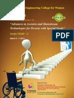AAMT2013 Brochure