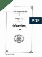 Vigyana Bhairava Tantra Pdf