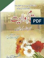 Maqam e Wilayat by Maulana Khurram Raza Qadri