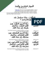 Percakapan_Arab2.doc