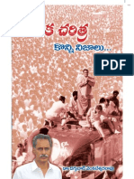 Book Telugu
