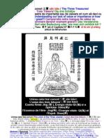 Cele trei comori 三寶 sān bǎo / The Three Treasures/ Trois Trésors/ Die drei Schätze