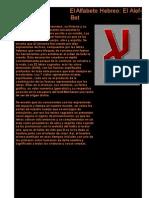 el-alfabeto-hebreo.pdf
