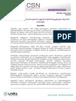 Press Release 20.06.2013
