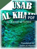 Musab Al Khair - Kamal Al-Syyed - Xkp