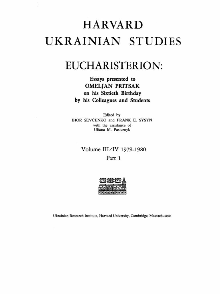 Harvard Ukrainian Studies. Volume III IV. Part 1. 1979   1980.PDF | Ukraine  | Languages