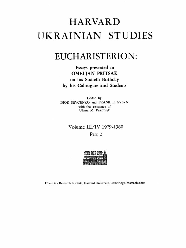 Harvard ukrainian studies volume iii iv part 2 1979 1980pdf harvard ukrainian studies volume iii iv part 2 1979 1980pdf arabic ukraine fandeluxe Choice Image