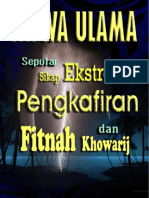 eBook Fatwa Ulamaa Seputar Ekstrem