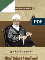 adb-ald3wa
