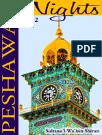 PESHAWAR NIGHTS Part - 2 - Sultanul-Waizin Shirazi - XKP