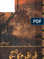 Nimra paras ahmed pdf by